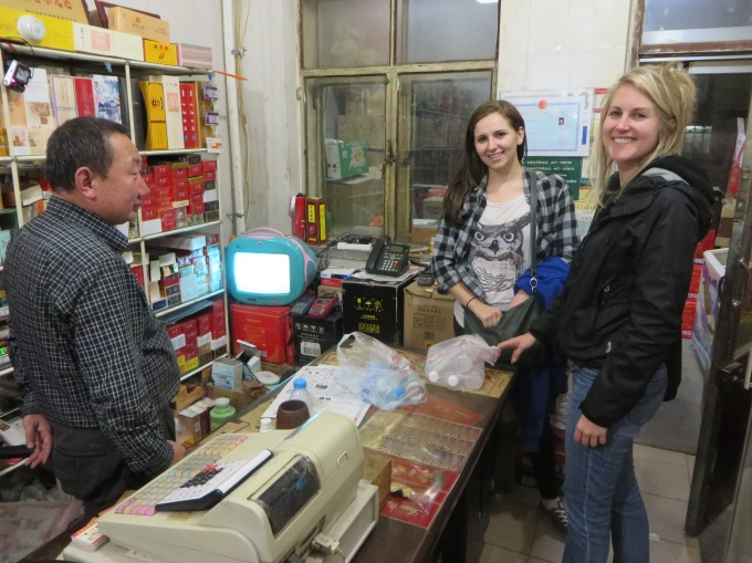 A visit to Inner Mongolia, Kimberly & Taylor Hetherington | Art Therapy with Kimberly