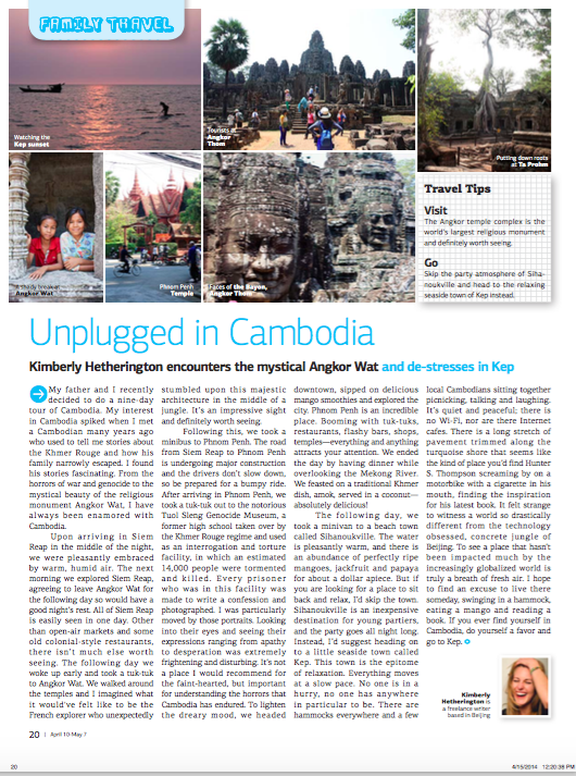 Life After Elizabeth - Unplugged in Cambodia