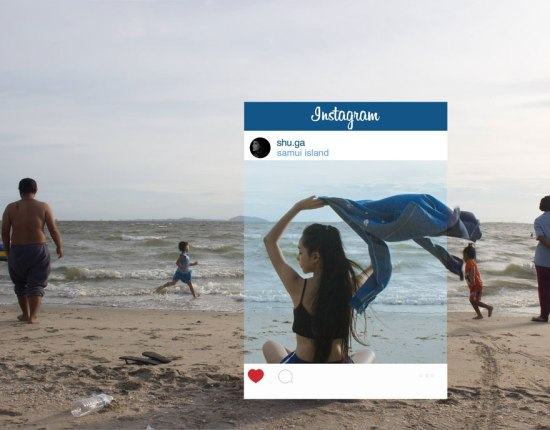 Social Media: Life Behind Filters | Kimberly Hetherington | Art Therapy with Kimberly